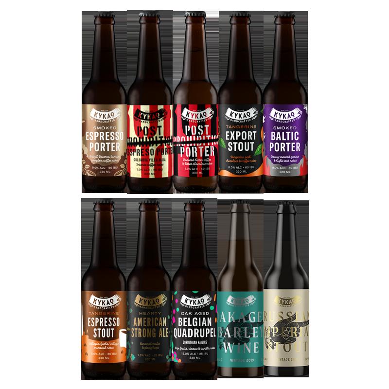 Black Beer Combo Pack!